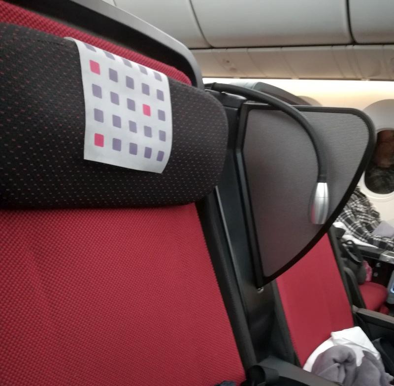 JALプレミアムエコノミークラスのシート