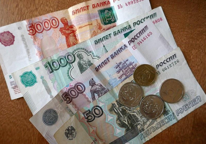ロシアのお金