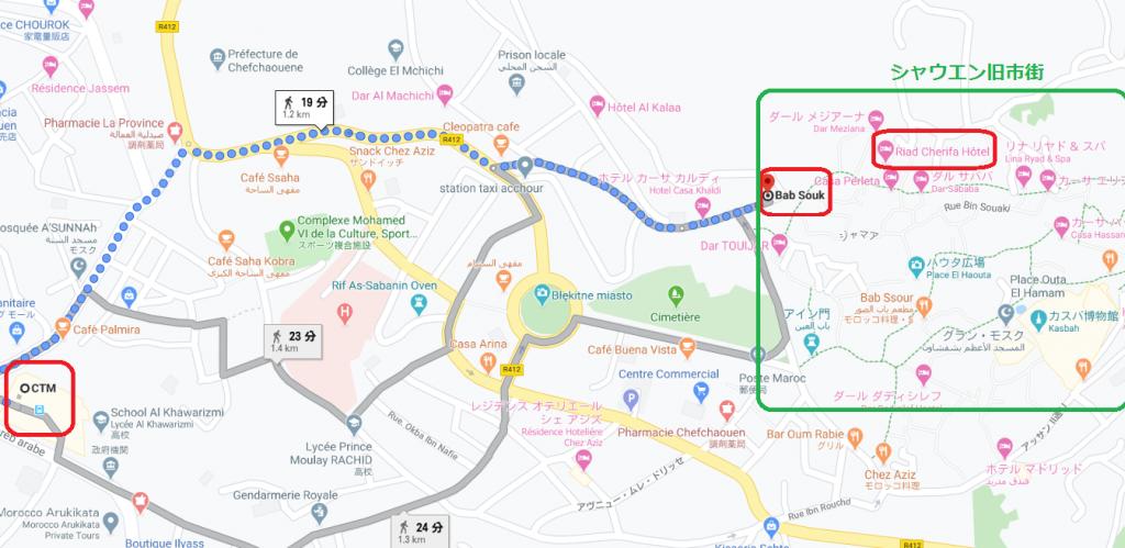 シャウエン旧市街とバスターミナルマップ