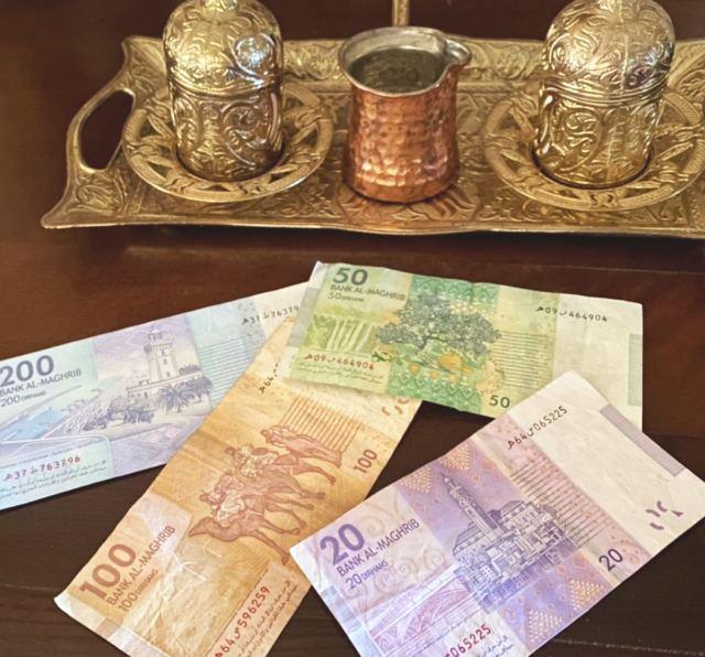 モロッコのお金・通貨